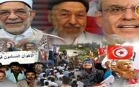 الإخوان في تونس