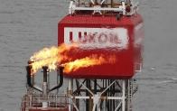 """صورة تعبيرية - شعار شركة الطاقة الروسية """"لوك أويل"""""""