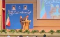 محافظ إيراني