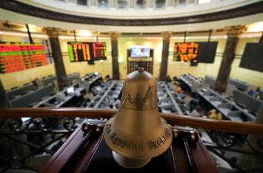 ارتفاع جماعي لمؤشرات البورصة المصرية بمستهل جلسة نهاية الأسبوع