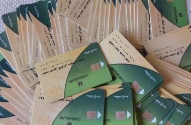 إضافة أفراد جدد على بطاقة التموين.. اعرف طريقة التقديم