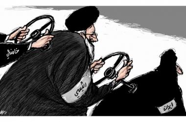 من يقود إيران