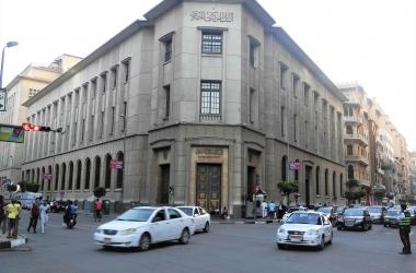 البنك المركزي يعطِّل العمل بالبنوك الخميس المقبل بمناسبة المولد النبوي