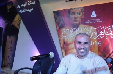 """فاطمة مجدي عبدالرحيم لـ""""المدار"""": والدي كان شاعراً فارقاً وهناك قصائد لم تخرج للنور"""