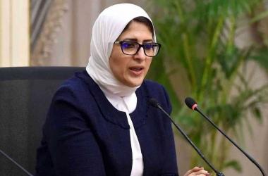 وزيرة الصحة: استقبال ربع مليون جرعة من لقاح إسترازينيكا بمطار القاهرة الدولي