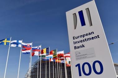 بنكا الاستثمار الأوروبي والأوروبي لإعادة الإعمار يوقعان اتفاقية لتعميق التعاون