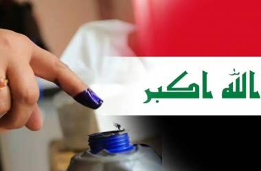 طريق التغيير في العراق والعقبات التي تعترضه