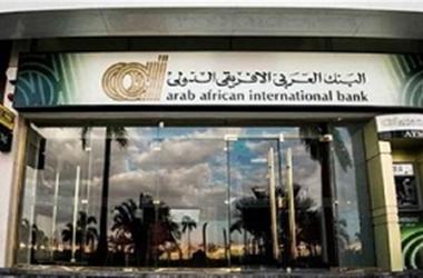 الاتحاد الأوروبي والبنك الإفريقي للتنمية ينظمان المنتدى الأول للاستثمار في 27 أكتوبر
