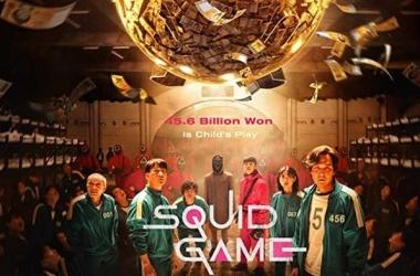 900 مليون دولار.. قيمة مسلسل Squid Game في نتفليكس