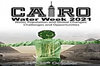 """""""منصة دولية وإقليمية"""".. ما لا تعرفه عن ملتقى أسبوع  القاهرة للمياه"""