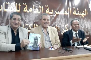 مفاجأة.. شركة قناة السويس لها أملاك واسعة خارج مصر