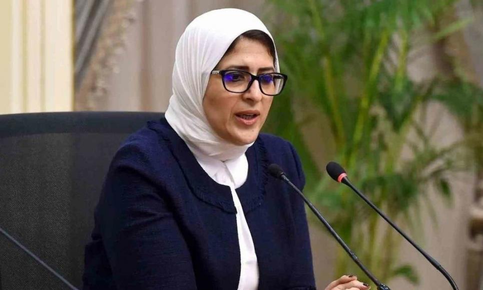 د. هالة زايد وزير الصحة المصرية